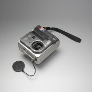 Le numérique pour tout le monde dès 1995